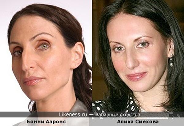 Бонни Ааронс и Алика Смехова