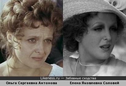 Ольга Антонова и Елена Соловей