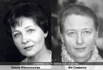 Елена Мельникова и Ия Саввина