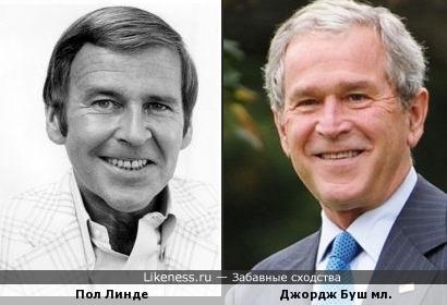 Пол Линде и Джордж Буш мл.