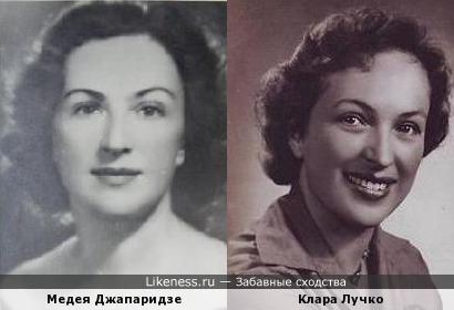 Медея Джапаридзе и Клара Лучко
