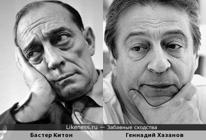 Он считает, что от дум у него мужает ум: Бастер Китон и Геннадий Хазанов