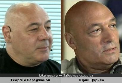 Георгий Параджанов и Юрий Цурило