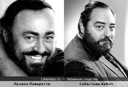 Лучано Паваротти и Себастьян Кабот
