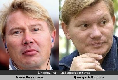 Мика Хаккинен и Дмитрий Персин