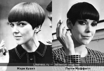 Создательница мини-юбок Мэри Куант и авангардная модель 60-х Пегги Моффитт