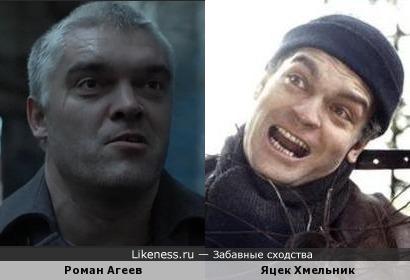 Яцек Хмельник и Роман Агеев