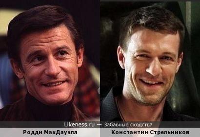 Родди МакДауэлл и Константин Стрельников