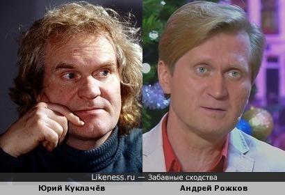 Юрий Куклачёв и Андрей Рожков