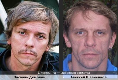 Паскаль Демолон и Алексей Шевченков