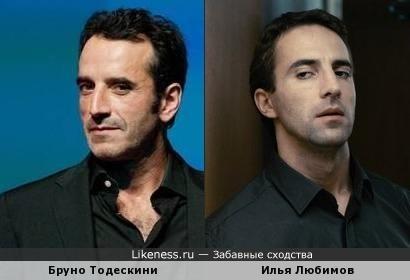 Бруно Тодескини и Илья Любимов