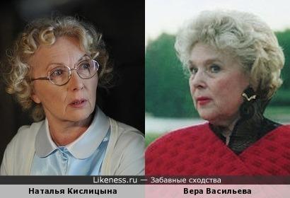 Наталья Кислицына и Вера Васильева