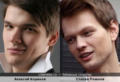 Алексей Коряков и Степан Рожнов