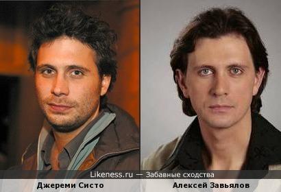 Джереми Систо и Алексей Завьялов