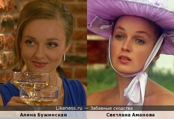Алина Бужинская и Светлана Аманова