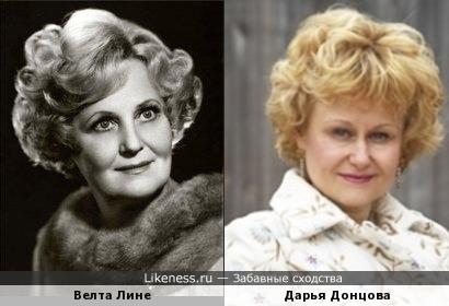 Велта Лине и Дарья Донцова