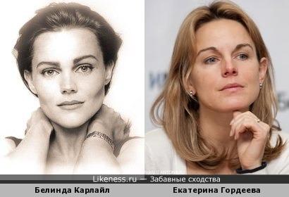 Белинда Карлайл и Екатерина Гордеева