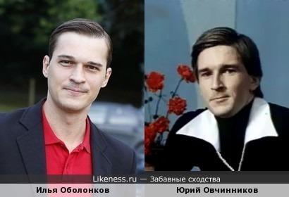 Илья Оболонков и Юрий Овчинников