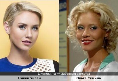 Никки Уилан и Ольга Сёмина