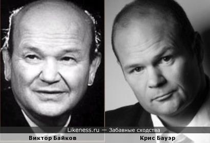 Виктор Байков и Крис Бауэр