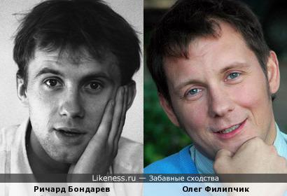 Ричард Бондарев и Олег Филипчик