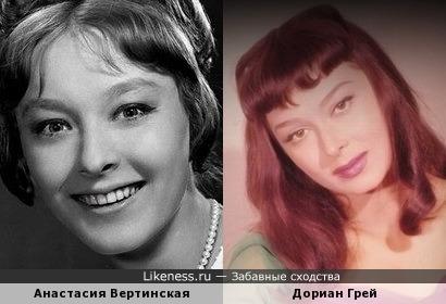 Анастасия Вертинская и Анна Мария Манини