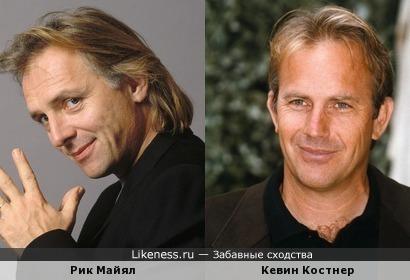 Рик Майял и Кевин Костнер