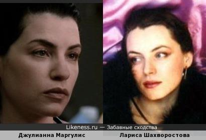 Джулианна Маргулис и Лариса Шахворостова