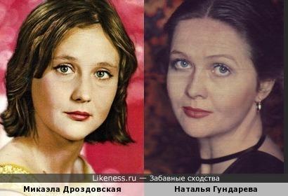 Микаэла Дроздовская и Наталья Гундарева