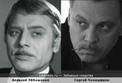 Алексей Эйбоженко и Сергей Чонишвили