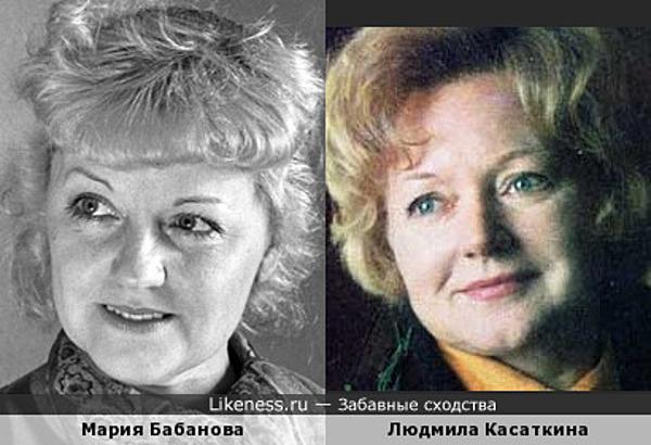 Мария Бабанова и Людмила Касаткина