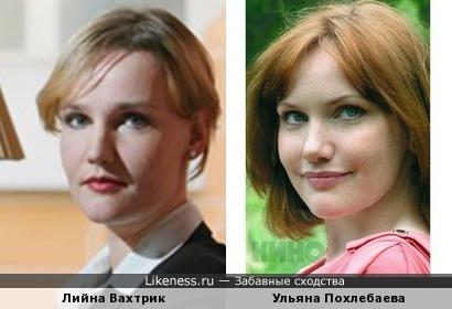Лийна Вахтрик и Ульяна Похлебаева