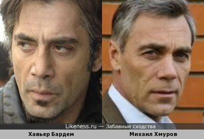 Хавьер Бардем и Михаил Хмуров