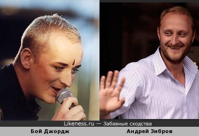 Бой Джордж и Андрей Зибров