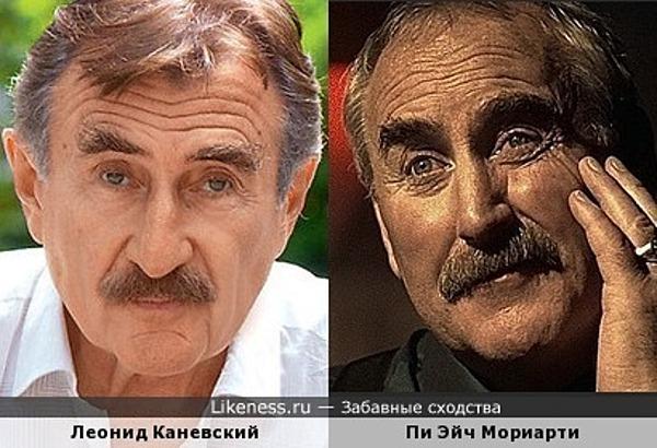 Леонид Каневский и Пи Эйч Мориарти
