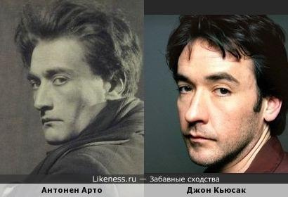 Антонен Арто и Джон Кьюсак