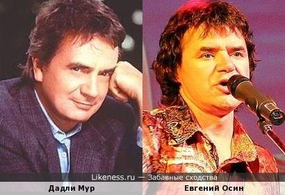 Дадли Мур и Евгений Осин