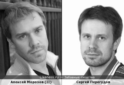 Алексей Морозов и Сергей Перегудов