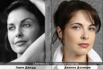 Эшли Джадд и Дианна Дезмари