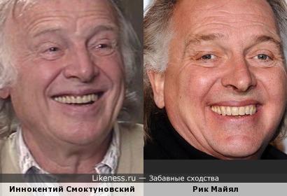 Иннокентий Смоктуновский и Рик Майял