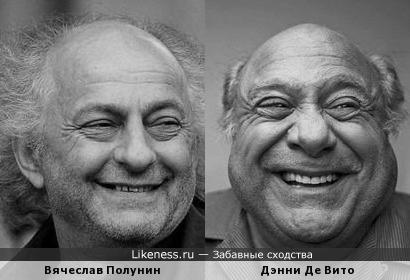От улыбки хмурый день светлей: Вячеслав Полунин и Дэнни Де Вито