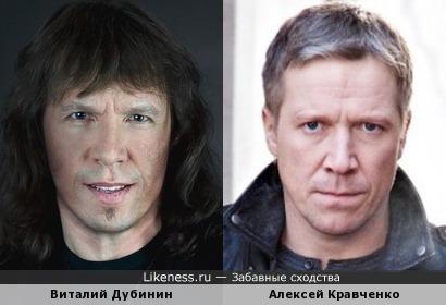 Виталий Дубинин и Алексей Кравченко