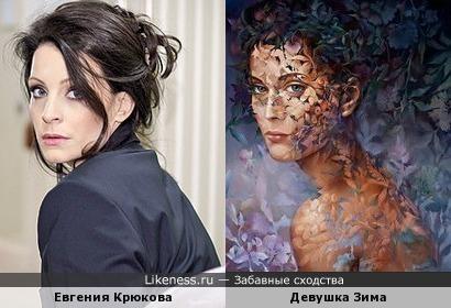 Евгения Крюкова и картина Венди Энджи