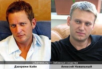 Джереми Кайл и Алексей Навальный