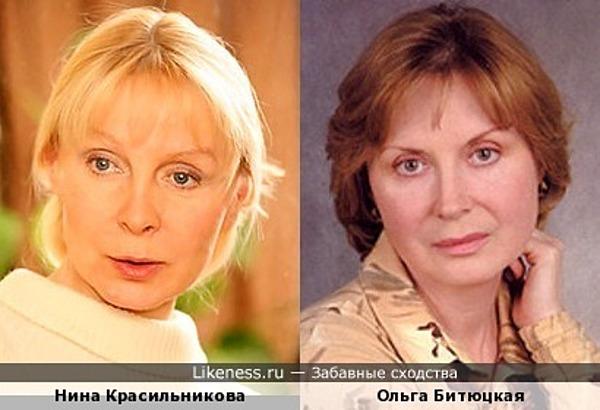 Нина Красильникова и Ольга Битюцкая