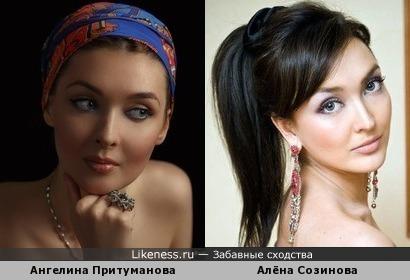 Ангелина Притуманова и Алёна Созинова