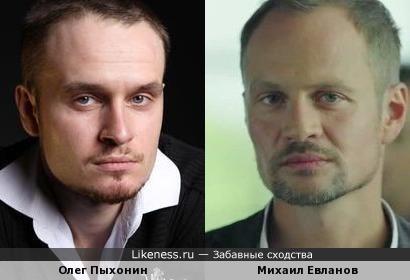 Олег Пыхонин и Михаил Евланов