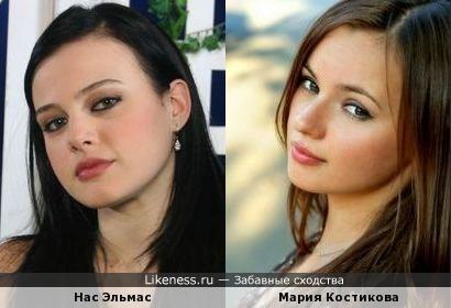 Нас Эльмас и Мария Костикова