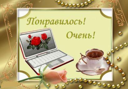 http://img.likeness.ru/uploads/users/20788/1476543936.jpg