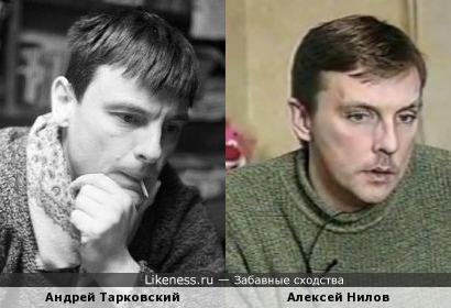 Андрей Тарковский и Алексей Нилов